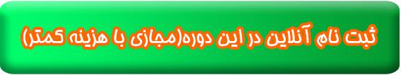 1111 جامع ترین آموزش دستیاری دندانپزشکی تبریز